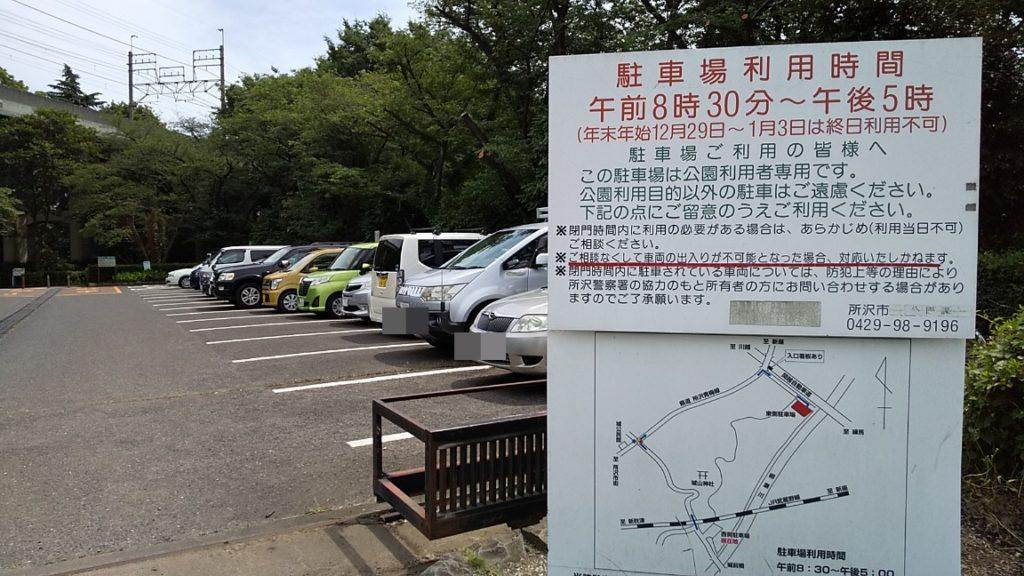 滝の城址公園駐車場